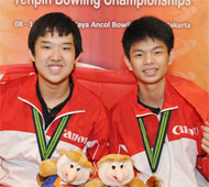 Boy's Doubles Gold