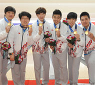 Men's Team Gold