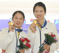 Women's Doubles Gold